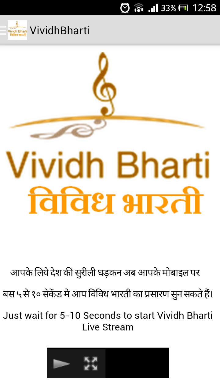Ye Mausam Bhiga Bhiga hai…Hawa bhi Jyada Jyada hai..