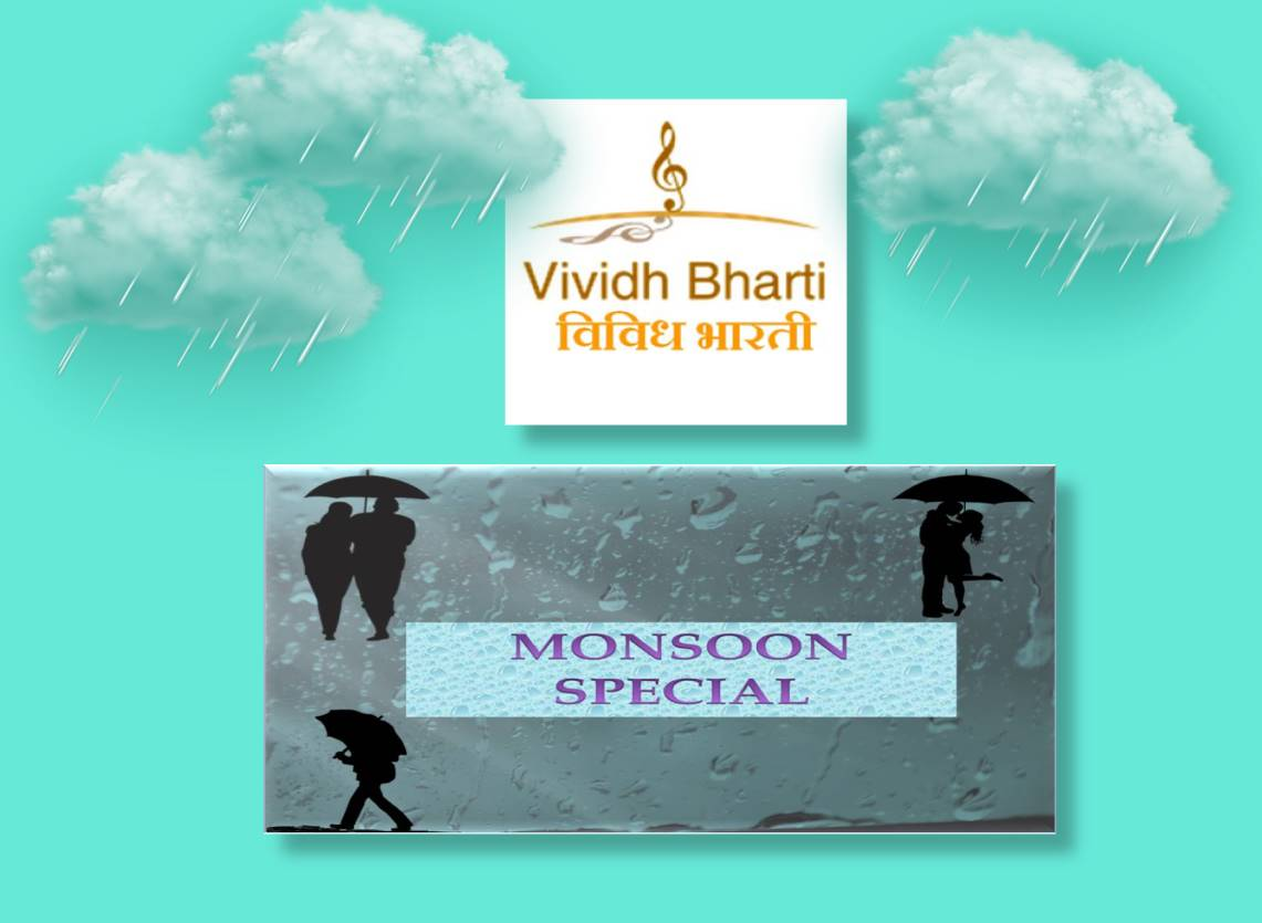 Monsoon Special