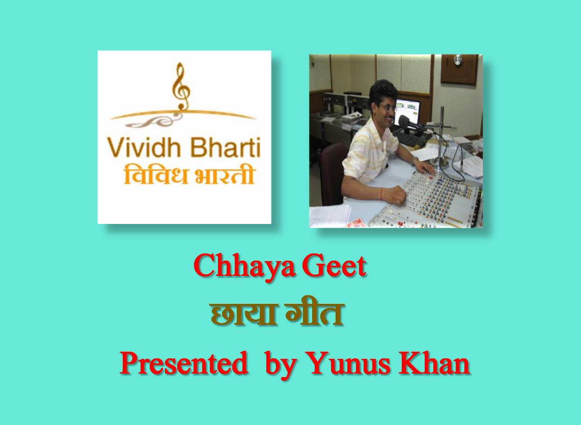 Chhaya Geet : Suraiya – Presented by Yunus Khan