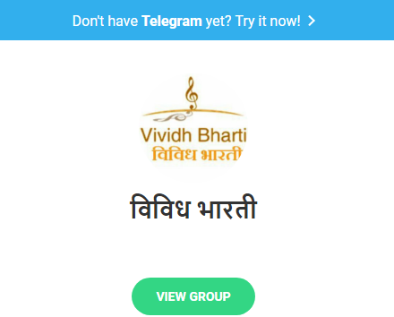 Join the Vividh Bharti Chat Group on TeleGram
