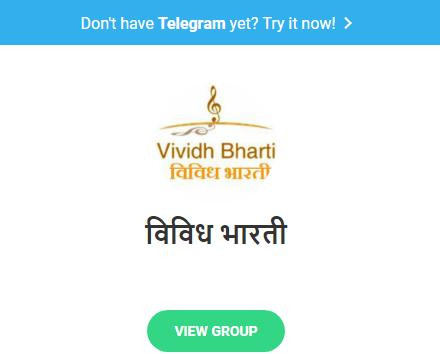 Join the Vividh Bharti Chat Group on TeleGram